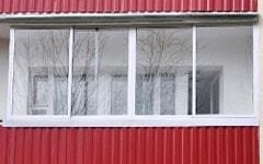 Балконные рамы алюминиевые